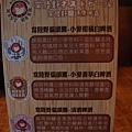 09-10.貓頭鷹鼻酒.JPG