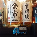 17-11.各色酒品.JPG