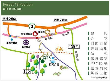 12-地圖.jpg