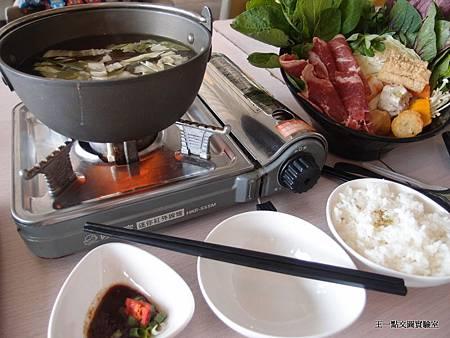 07-香檸鍋.jpg