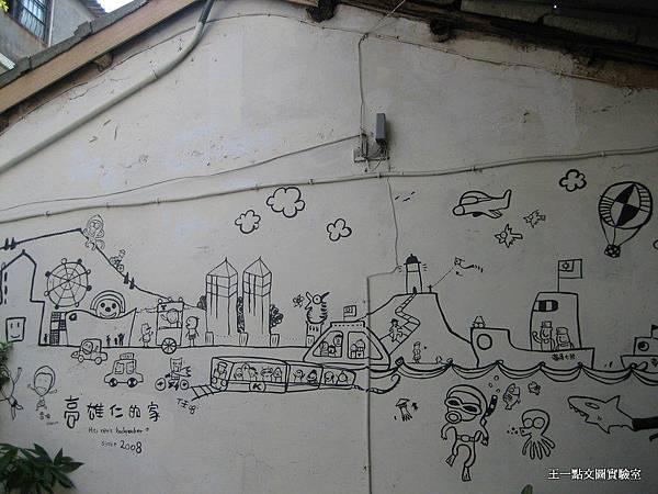 08-牆壁塗鴉.JPG