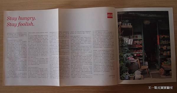 009.賈伯斯-創刊特收.JPG