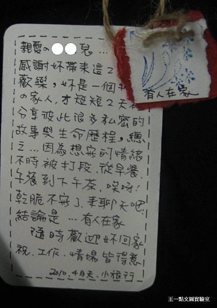 003卡片.JPG