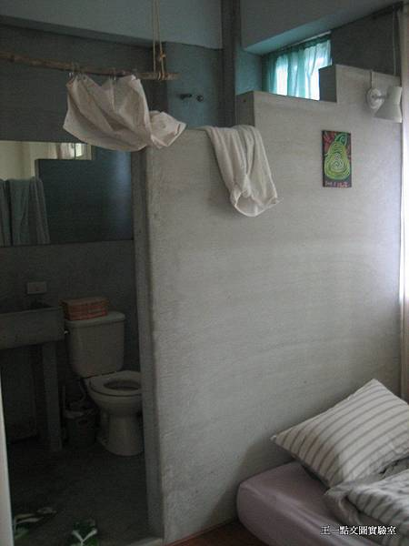 005水泥沙漿粉光浴室.JPG
