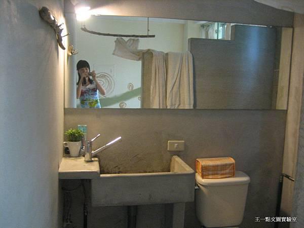 006浴室二.JPG
