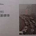 06北京空污