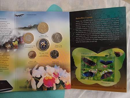 硬幣和蝴蝶