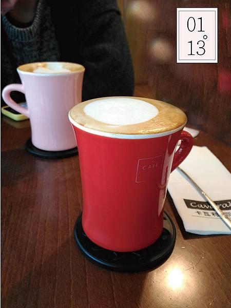 旋轉咖啡杯