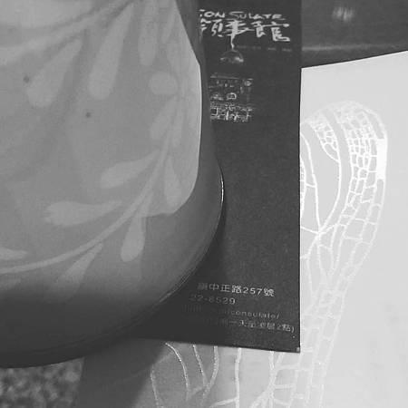 20171020_夢遊