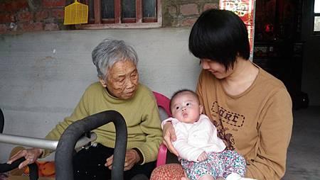 曾祖母和荳荳的雞同鴨講