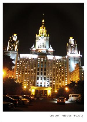 開始莫斯科的第一天02