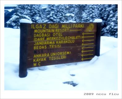 三月,我在土耳其滑雪01