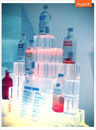 Ice Hotel 01