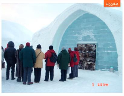 Ice Hotel 04