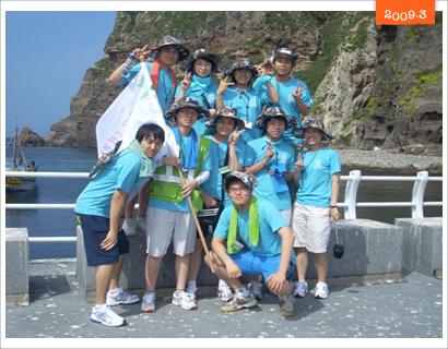 韓國大長征05