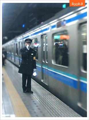 東京擠電車02