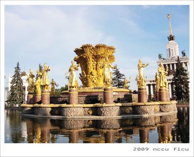秋天時的黃金噴泉