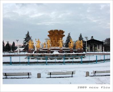 冬天時的黃金噴泉