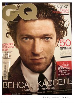 俄國版GQ