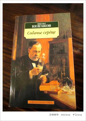 俄國出版一系列名家經典文學,很多都是100盧布還有找!