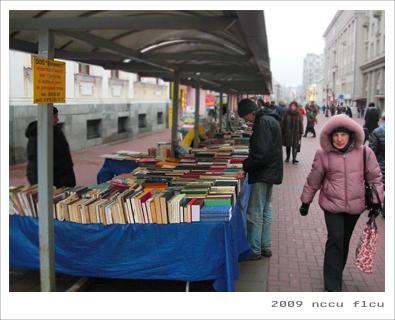 在俄國也流行舊書攤