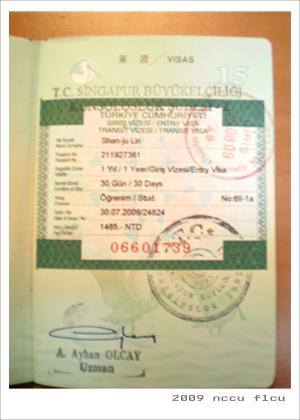 土耳其學生簽證