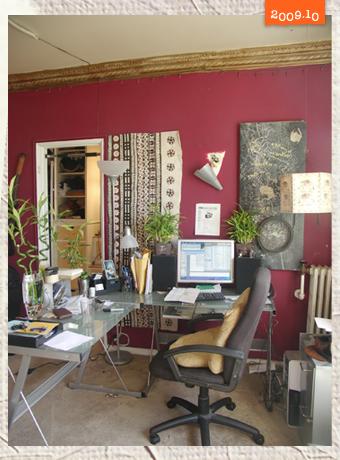 Alexx的辦公桌