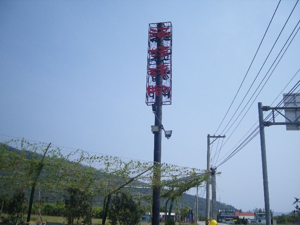 S1030775.JPG