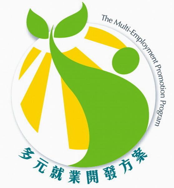 多元logo-Big.jpg