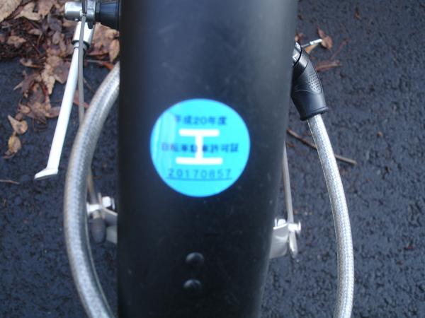 超可愛的工學院腳踏車車牌