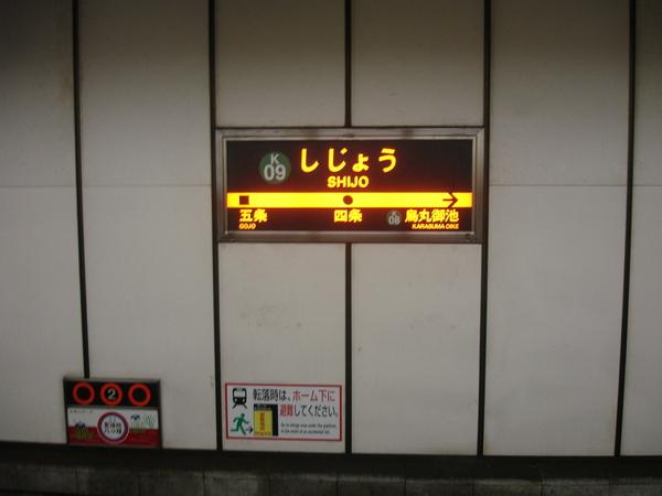 DSC07362.JPG