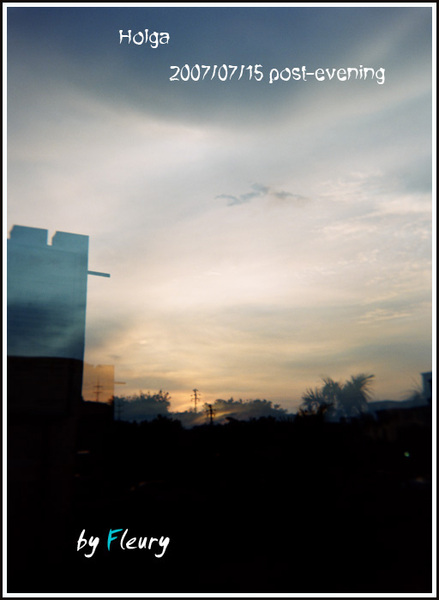 重曝的天空