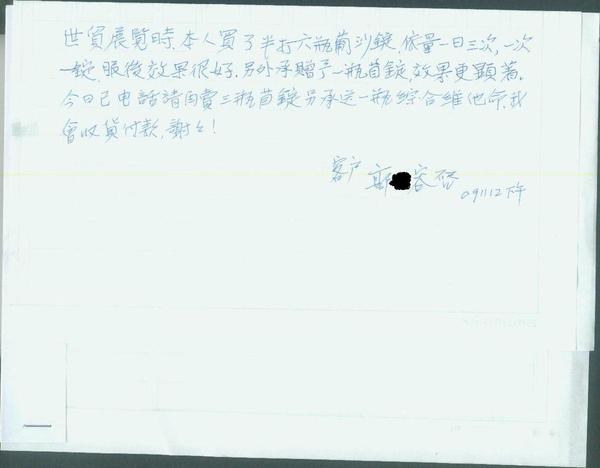 郭X容.jpg