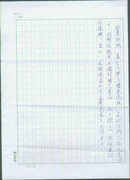 林X宏1.jpg