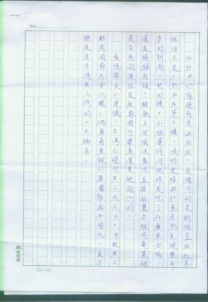 莊X鍾1.jpg