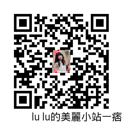 lu_lu的美麗小站一痞客邦_QR_Droid