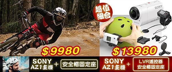 Sony_HSM1.jpg