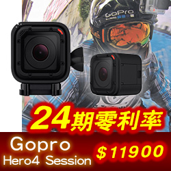 201511_gopro_session_02_V.jpg