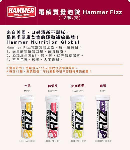 Hammer_Fizz_L.jpg