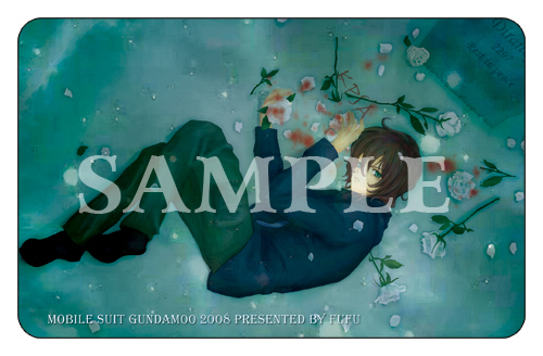 GUNDAM00 悠遊卡貼紙A