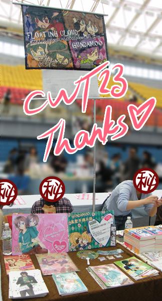 cwt23d2.jpg