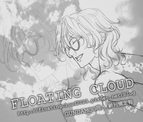FF16-FLOATING CLOUD-PF12_480.png