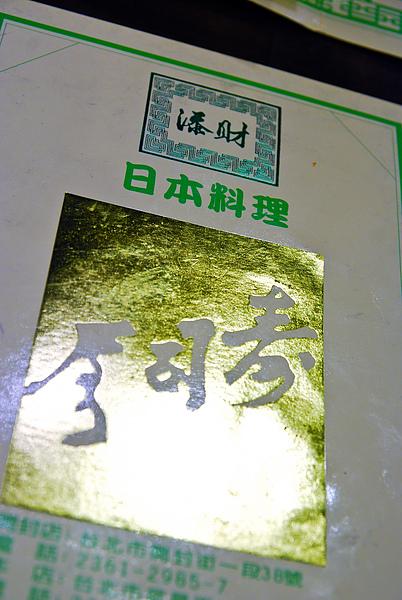 CSC_0035.jpg