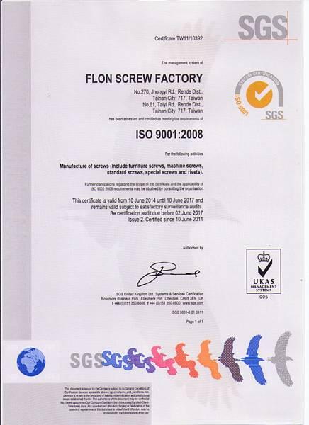 iso9001證書.bmp