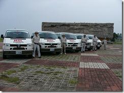 瑪沙魯旅遊服務團隊1