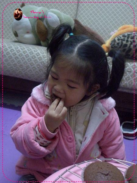 Yao吃蛋糕