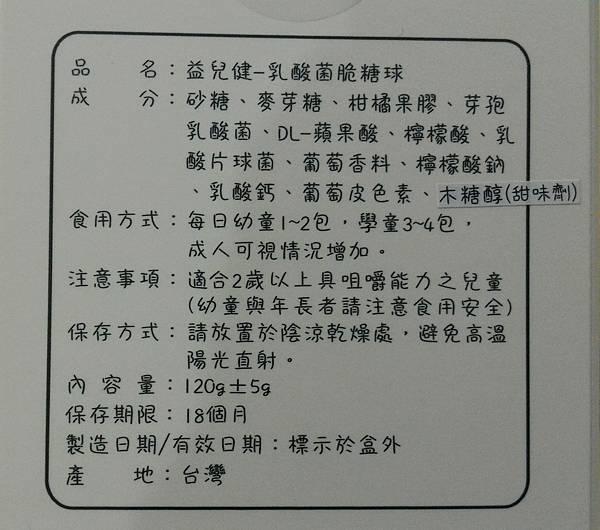 P_20170411_125552_1