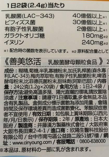 P_20170821_150336_1