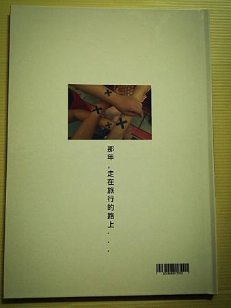 京阪神 (2).jpg