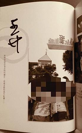 京阪神 (5).jpg